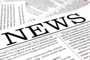 Газета с крупным заголовком News